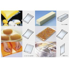 Orihiro co. ltd (ONPACK): Vertical form fill seal packaging machine